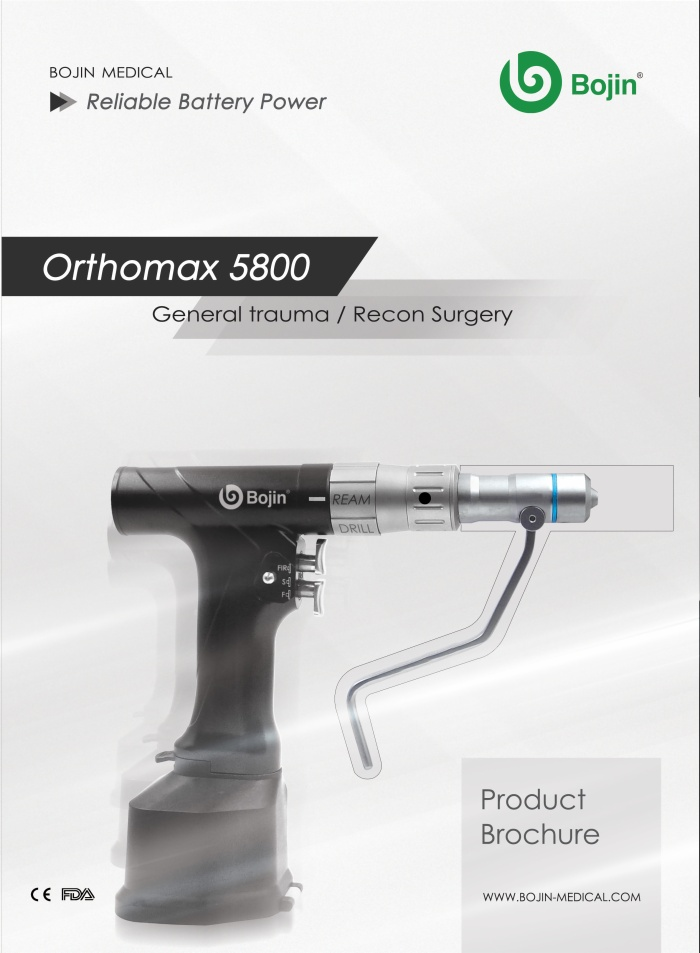 BJ5800 Drill & Reaming System