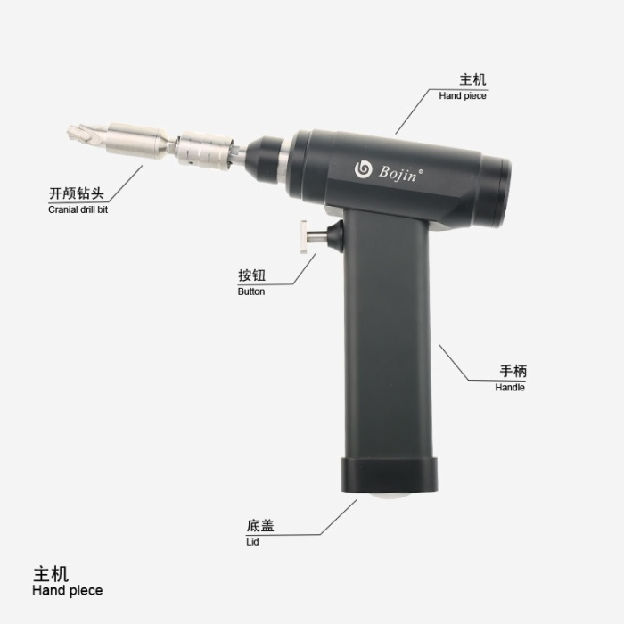 BJ1104 Cranial drill(System 1000)