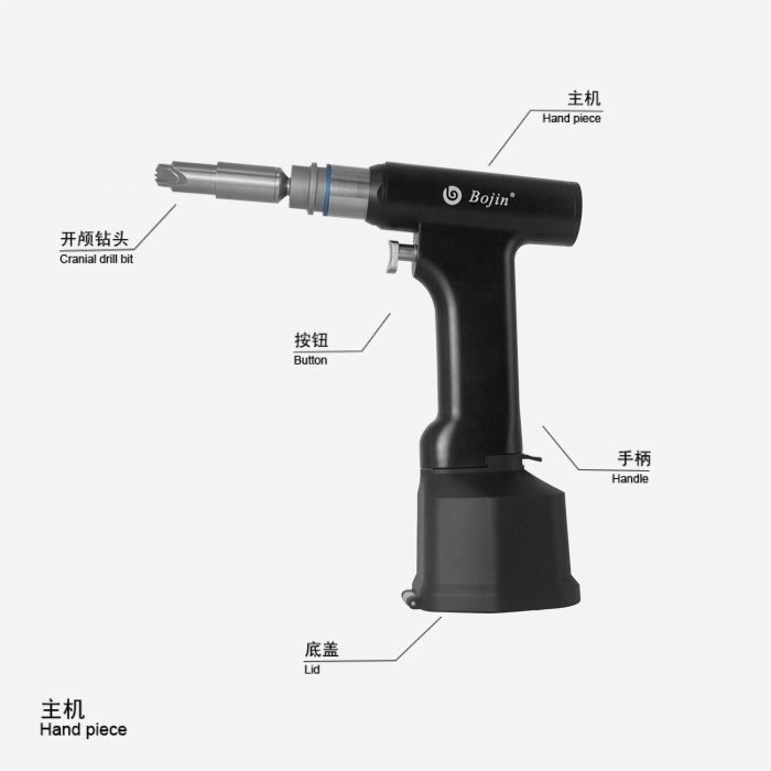 BJ5104 Cranial drill (System 5100)
