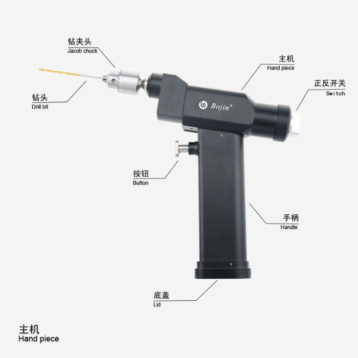 BJ1403 Canulate drill(System 1400)