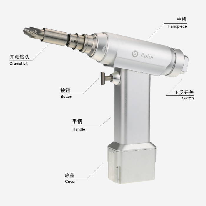 BJ4104 Cranial drill(System 4000)