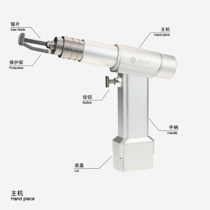 BJ4106 Sternum saw(System 4000)