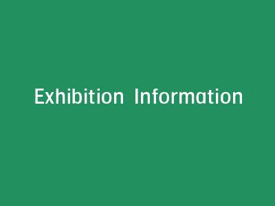 Exhibition Information(2015 COA)