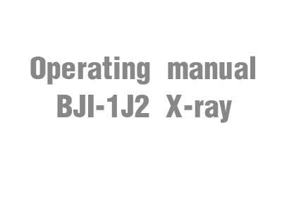 Operating manual (BJI-1J2)